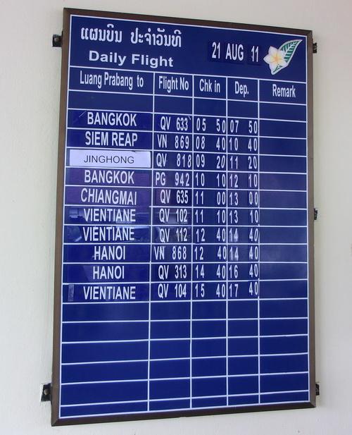78-Luang Praban 03