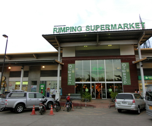 4-Supermarket 06
