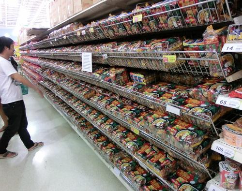 4-Supermarket 04