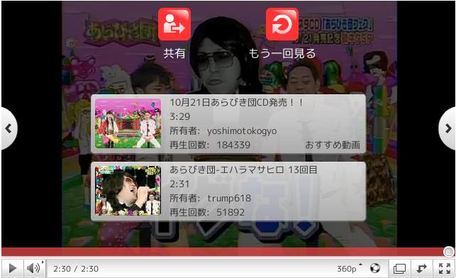 Screenshot_20100624143244.png