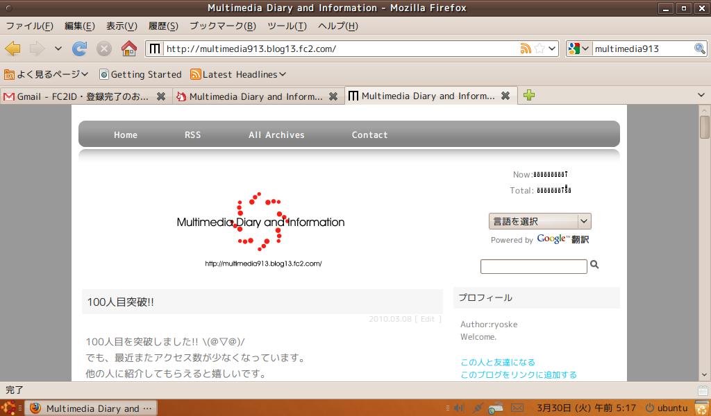 ubuntu_s.png