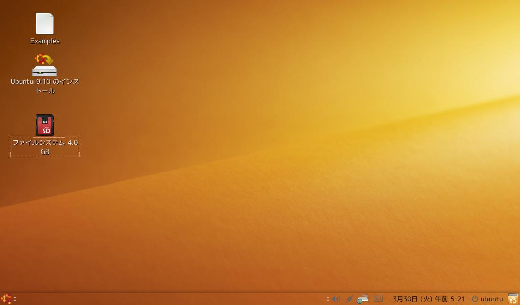 ubuntu_s_1.png
