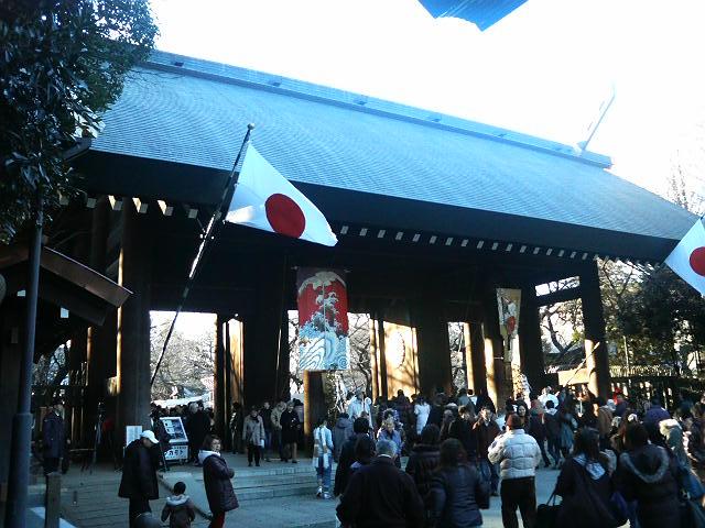 靖国神社の門です