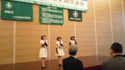 NEC_2520.jpg