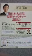 NEC_2771.jpg