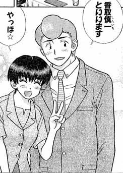 ふたりエッチPART308/03