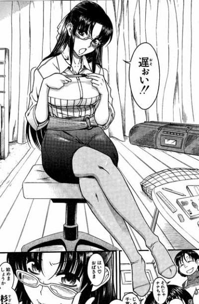 ナナとカオル第2話02