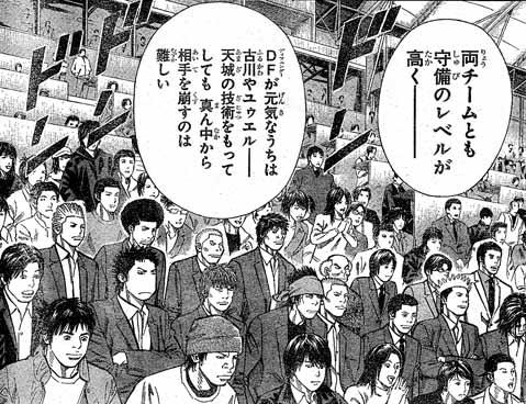 angel voice 漫画 ネタバレ