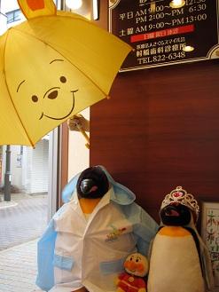 雨模様1105254