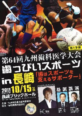 happy sports1111