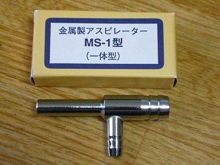 P1030540a.jpg