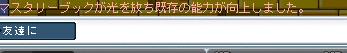 maple05 2009年10月06日