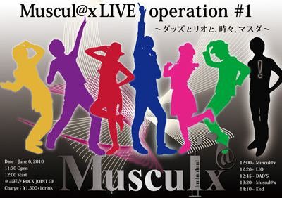 Muscul@xLIVE_ope#1_デザイン