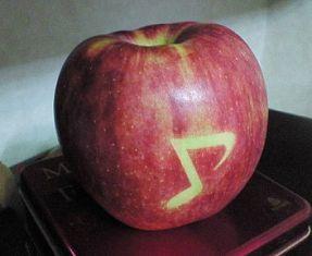 音符リンゴ