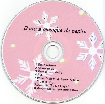 CD2_20110519230815.jpg