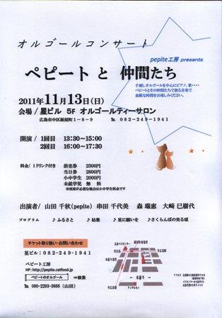 aIMG_0001_20110913012504.jpg