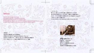 aIMG_0002_20110923235608.jpg