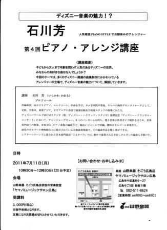 aIMG_20110705112028.jpg