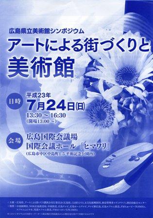 aIMG_20110725033206.jpg