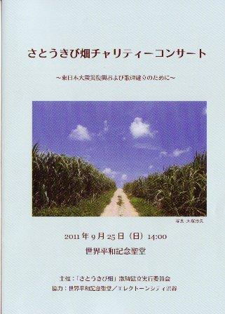 aIMG_20110925220306.jpg
