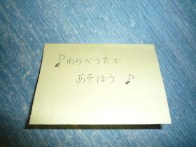 FILE009.jpg