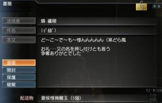 050311_205917.jpg