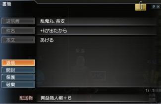 051011_211357.jpg