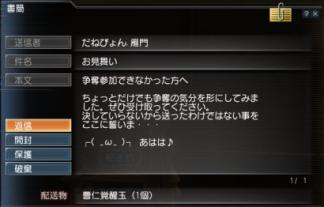 051511_002340.jpg