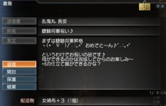 051511_142826.jpg