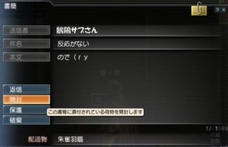 051511_143334.jpg