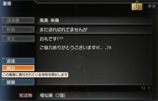 051911_212613.jpg