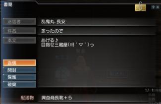 052211_173640.jpg