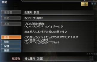 052511_091946.jpg