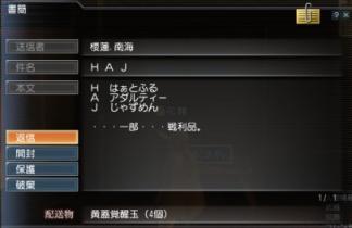 052611_174636.jpg