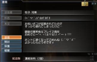 060211_144619.jpg