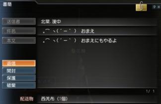 060411_215505.jpg