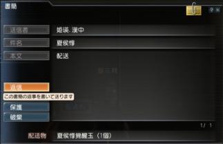 060411_235403.jpg