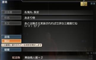 060711_005422.jpg