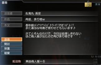 060711_105052.jpg