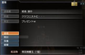 060711_112413.jpg