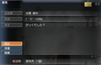 060811_210634.jpg