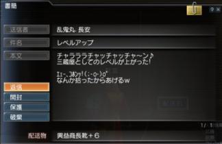 061011_202131.jpg