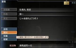 061911_224406.jpg