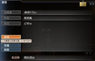 070211_141846.jpg