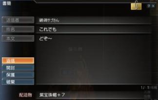 071111_211627.jpg