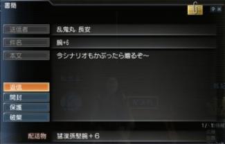 072311_002101.jpg