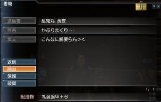 072311_232131.jpg