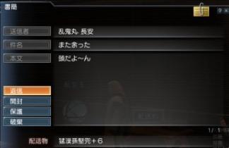 072411_162648.jpg