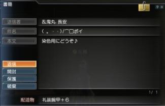 072511_004511.jpg