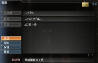072611_211520.jpg
